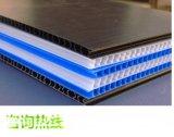 山东厂家直销中空板、PP塑料板,出口广告板质量稳定、价格优惠
