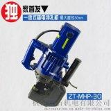 手提式液压冲孔机 电动冲孔机 冲孔厚度可达14mm 独家发售