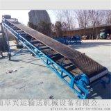 食品饮料流水线 石材输送带 重型输送机采购y2