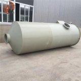脱硫除尘器厂家专业生产  亿特环保
