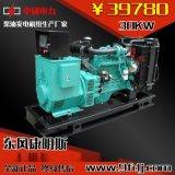 厂家现货直销30KW家用小型4BT3.9-G1柴油发电机组 30千瓦东风康明斯发电机组配斯坦福发电机低消耗