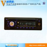 厂家供应12-24v汽车单锭dvd 单锭车载dvd 大巴单锭DVD 质量保证