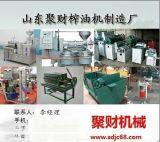 全自动大豆液压榨油机生产厂家