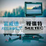 富威德Z7 7寸波形向量圖全功能IPS全視角高清攝影監視器 F55 A7S