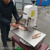 台湾锯骨机 锯猪蹄机 鱼锯骨机优惠