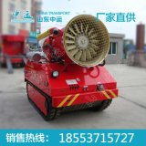 消防排烟机器人 消防排烟机器人厂家