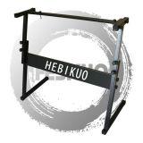 通用升降琴架(HBK-BB/2525)