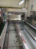 水转印自动设备