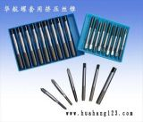钢丝螺套专用挤压丝锥