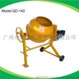 供应QD-140小型汽油搅拌机