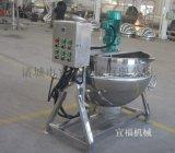供应熬粥用夹层锅, 八宝粥夹层锅, 不锈钢可倾刮底搅拌夹层锅