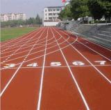 直销塑胶跑道材料 学校操场塑胶跑道施工 幼儿园色彩卡通塑胶跑道设计