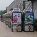 智能环保广告果皮箱太阳能垃圾箱灯箱定制厂家
