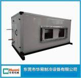 座地式冷凍水風櫃 吊頂風櫃 淨化風櫃 組合式風櫃