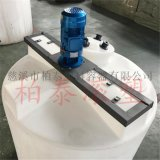 PE搅拌桶化工液体搅拌桶价格