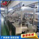 泰努280型全自动饼干生产线