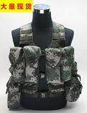 06通用单兵战斗携行具 士兵配置 各大单位专属定制颜色 战术背心