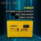 投标专用70kw柴油发电机