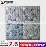 新東朋室外仿古磚200X200鵝卵石瓷磚花園陽臺瓷磚 地面廠家直銷