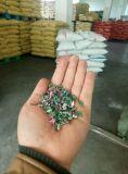 尿不湿风刮粒回料,快递袋,垃圾袋膜专用再生料,快递袋花色膜料