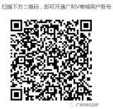 广利v商城-广西特产桂林米粉