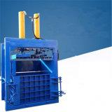 废纸立式液压打包机  服装下脚料压包机