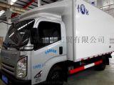 4.2米江铃冷藏车价格,青岛小型冷藏车厂家
