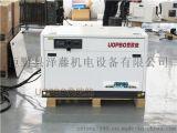 小型带轮子静音汽油发电机价格J10PMQ