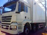 陕汽德龙9.6米冷藏厢保温厢,冷藏车保温车,玻璃钢板冷藏车