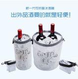 智能冰桶可折叠便携户外红酒冰桶
