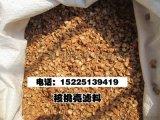 郑州核桃壳滤料*油田含油污水处理优质滤料