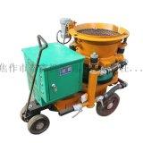 申鑫牌PZ系列混凝土喷浆机/干喷机 / 混凝土机械