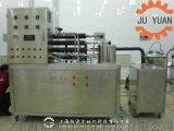 矩源JYSZ沙棘果汁生产线,自动化程度高