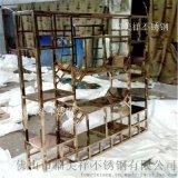 高档工程装饰金属不锈钢书架书柜书橱饰物架陈列架生产厂家
