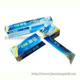 托玛琳富硒保健牙膏120g大容量会销礼品健姿堂托玛琳富硒保健牙膏