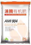 江西厂家直供优质氨基酸颗粒肥+涞腾氨基酸肥AMI904