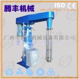广州均质乳化机化工用调速乳化机