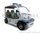 4座BSD6042电动巡逻车价格厂家直销电动巡逻车