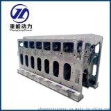 MAN21/31发动机机体  柴油发电机组机体报价