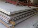 201不锈钢工业板供应批发