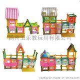 幼儿园构建类积木玩具有哪些