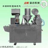 广州半自动胶囊填充板,小型半自动胶囊填充板