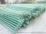 河南玻璃钢材质井管厂家 两端带法兰 农田灌溉玻璃钢井水管