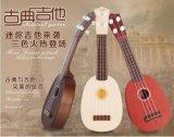 儿童吉他玩具可弹奏仿真迷你尤克里里乐器琴男女宝宝音乐小吉他它儿童音乐玩具
