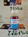 天扬 TM-S 钛酸酯偶联剂、表面处理剂、催干剂