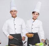 新品酒店厨房工衣厨师长工作服装秋冬装定制西餐厅制服厨师服长袖