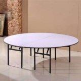 酒店家具宴會桌椅PVC桌折疊桌