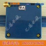 JHH型矿用本安电路用接线盒 JHH-8型矿用本安电路用接线盒参数,矿用本安电路用接线盒价格