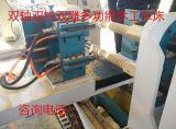 山东高密双轴双刀数控木工车床厂家 多功能木工车床价格