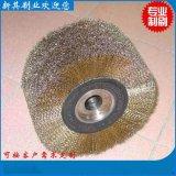 螺旋抛光除锈 铜丝辊 铜丝轮